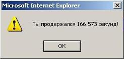 166.573