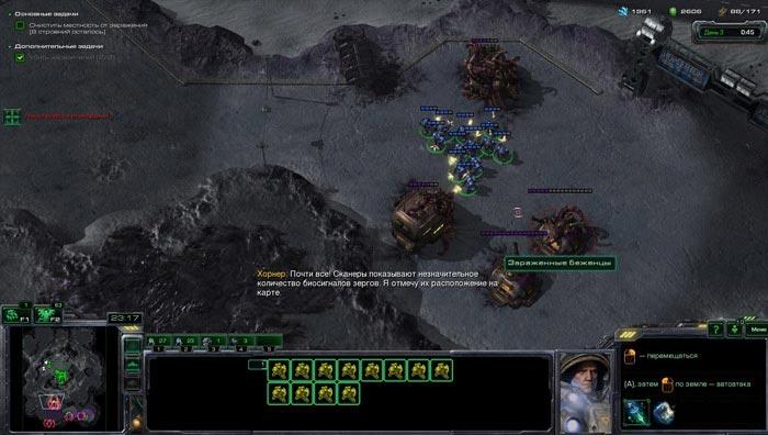 Миссия 8: Эпидемия