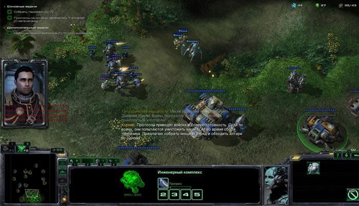Миссия 10: Зов джунглей