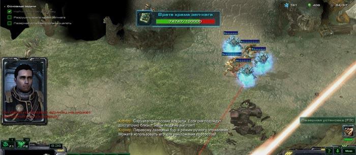 Миссия 11: Большие раскопки