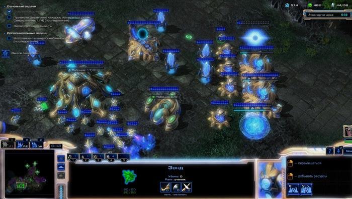 Миссия 14: Отголоски будущего