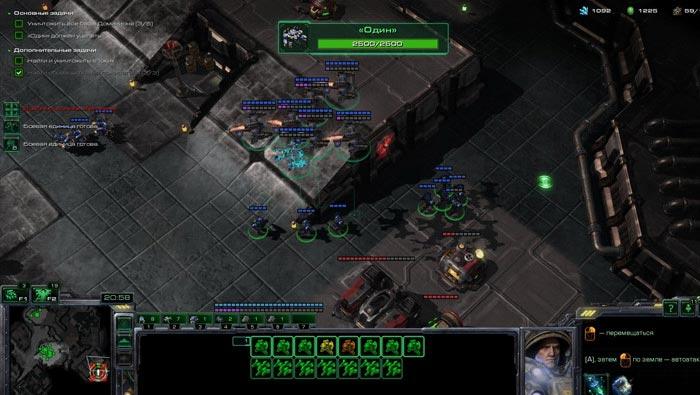 Миссия 16: Машина войны