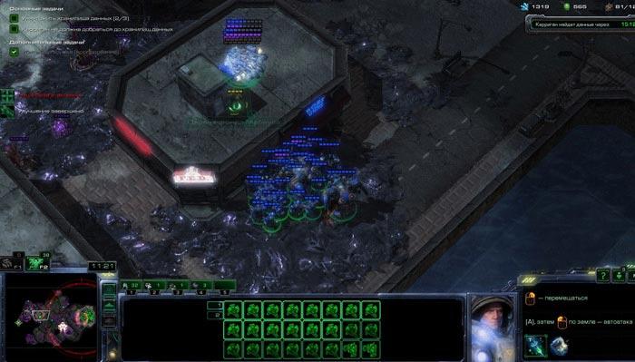 Миссия 19: Фактор Мёбиуса