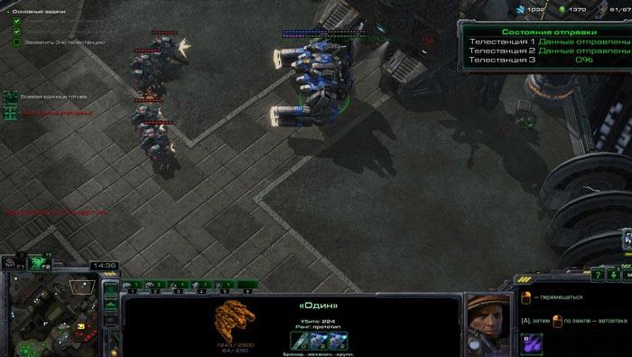 Миссия 20: Звезда экрана