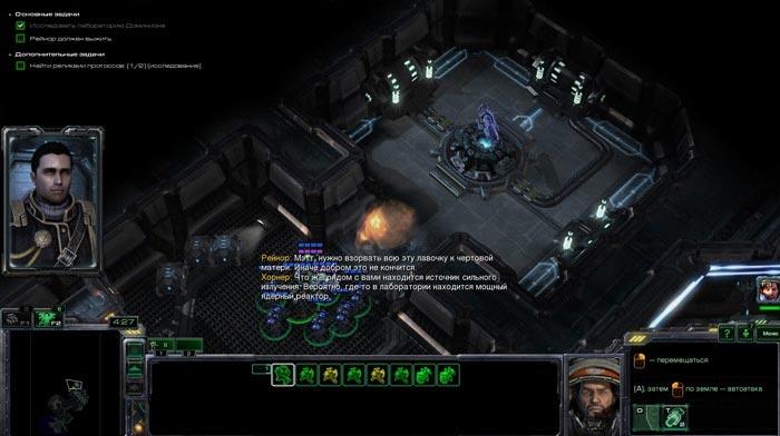 Миссия 21: Сердце тьмы (секретная миссия)