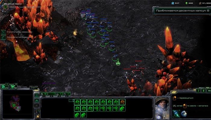 Миссия 26: Врата ада