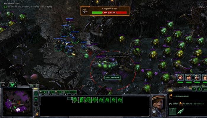 Миссия 28: Чрево чудовища