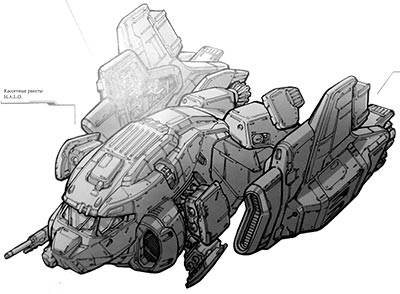 StarCraft 2: Боевое руководство - Валькирия