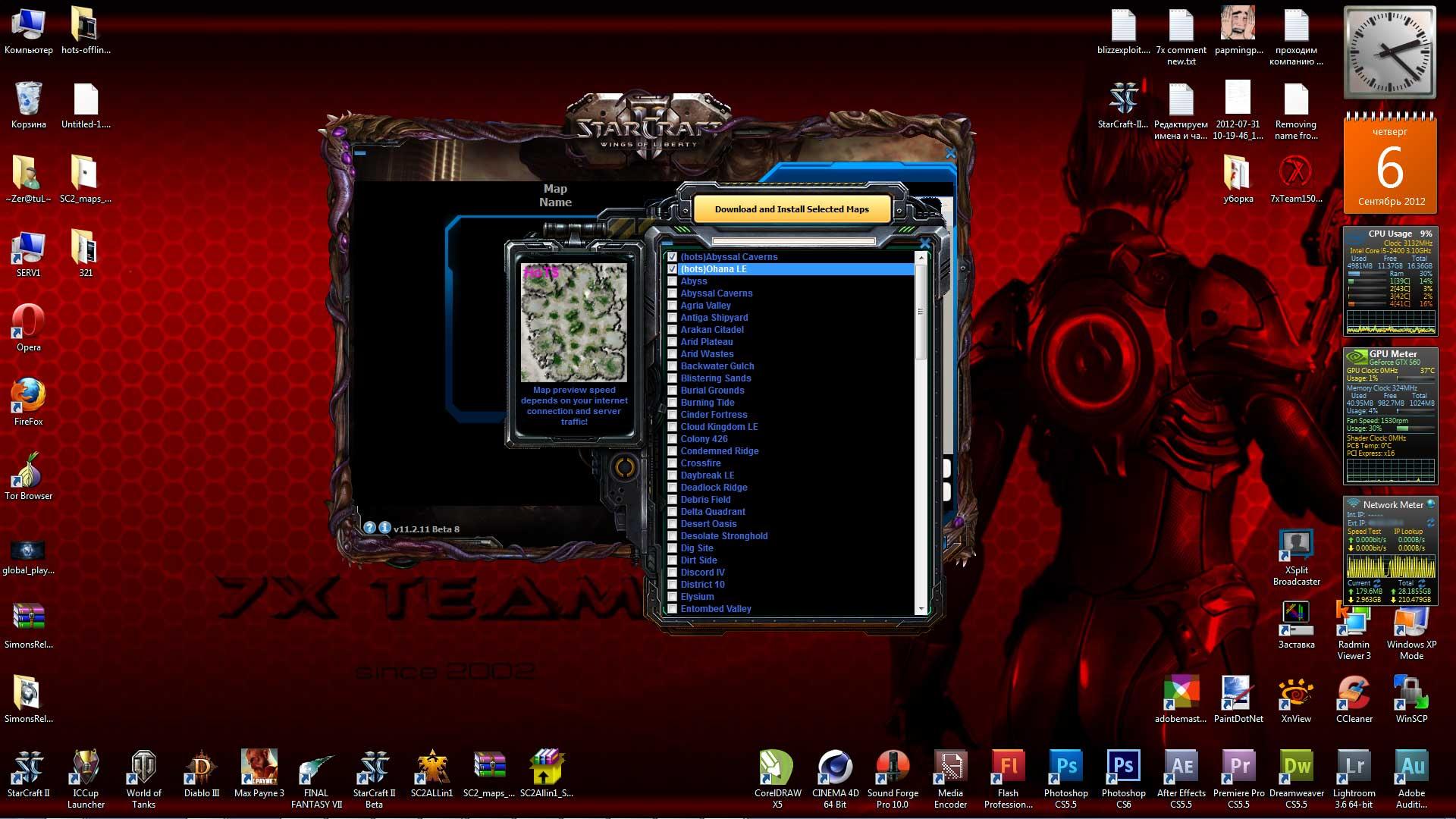 Плагины для зомби кс. Скачать бесплатно Starcraft II Maps - Игра StarCraft