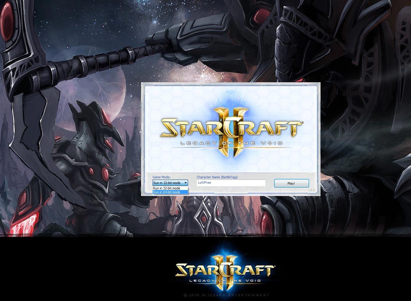 как обойти в starcraft 2 авторизация