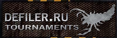 Defiler tour logo