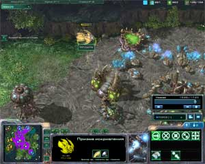 white-ra-the-lesson-1-zerg-3