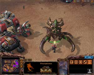 white-ra-the-lesson-1-zerg-7