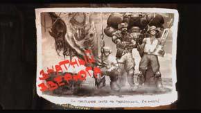 Плакат Охота на гидралиска
