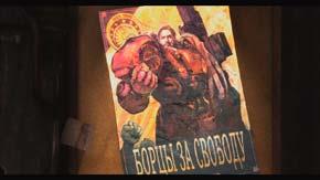Плакат Свобода