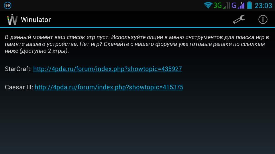 Winulator 2.0.2 Rus