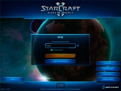Меняем бэкграунд в StarCraft 2 battle Net - Агрия