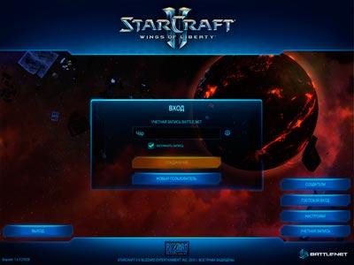Меняем бэкграунд в StarCraft 2 battle Net - Чар