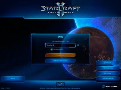 Меняем бэкграунд в StarCraft 2 battle Net - Тирадор 9