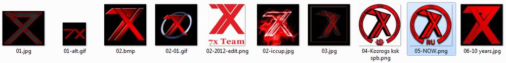 Когда-либо использовавшиеся варианты лого 7x