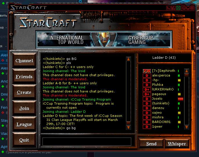 ��� � Battle.Net ������ StarCraft Brood War