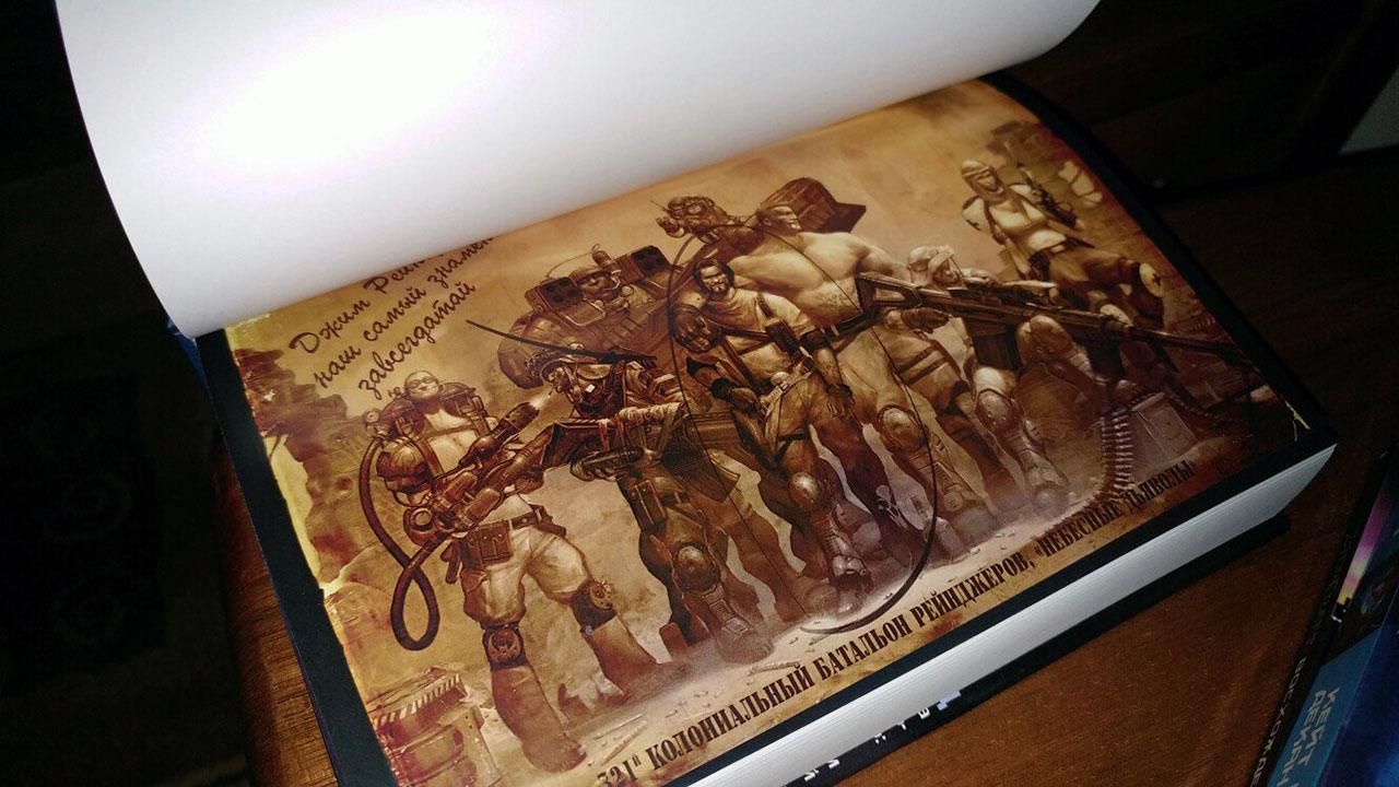 Все иллюстрации в книге переведены на русский язык