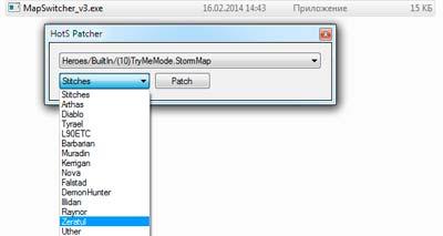 MapSwitcher v3