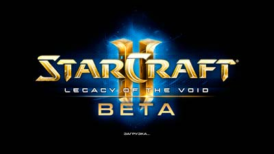 Welcome to StarCraft 2 Legacy of the Void Beta!