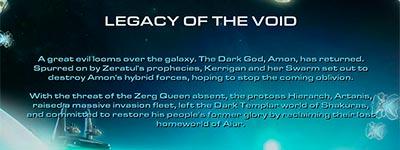 Прохождение первой мисиии кампании Legacy of the Void