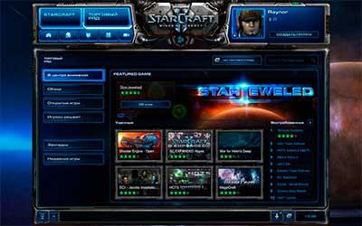 Интерфейс Торгового ряда в StarCraft 2 Wings of Liberty