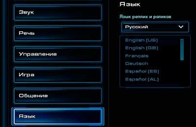 Выбор языка игры
